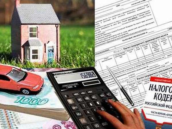 Какие существуют льготы по налогу на имущество для пенсионеров