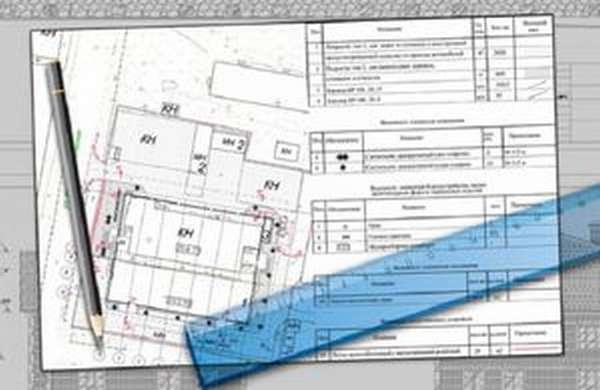 Правильное выполнение схемы планирования организации земельного участка