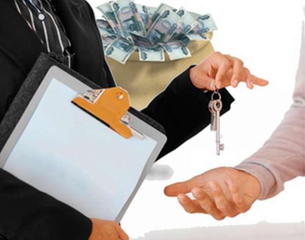 Варианты продажи квартиры