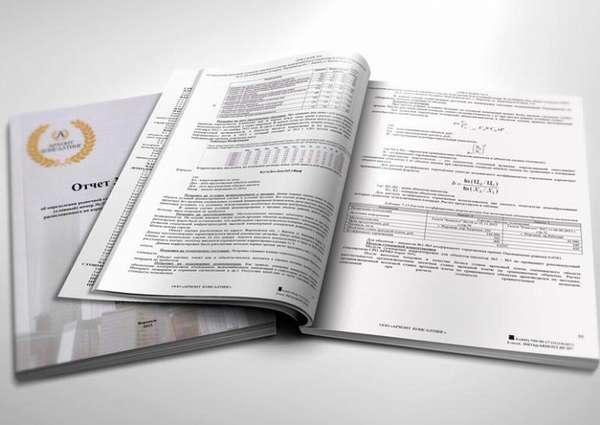 отчет об оценке рыночной стоимости квартиры