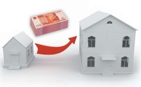 продажа квартиры и приобретение другой