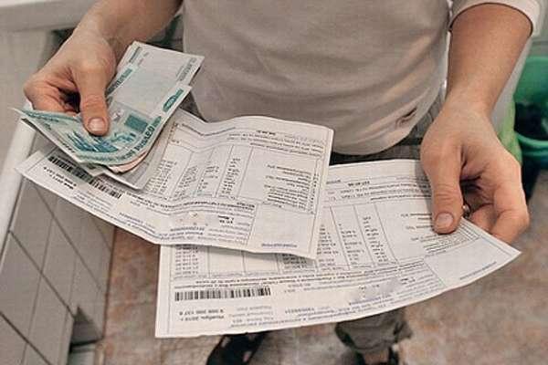 счета на оплату комуслуг