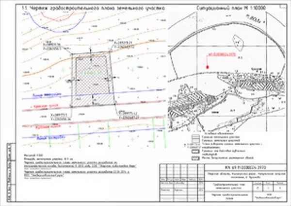 Градостроительный план