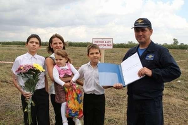Предоставление земельных участков многодетным семьям