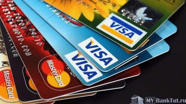 Как работает кредитная карта