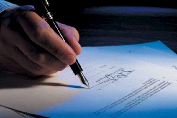 Правильный образец трудового договора по совместительству