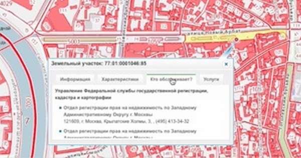 Кадастровый реестр онлайн - публичные кадастровые карты