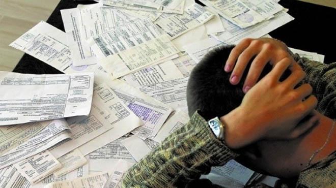 неоплаченные счета за коммуналку