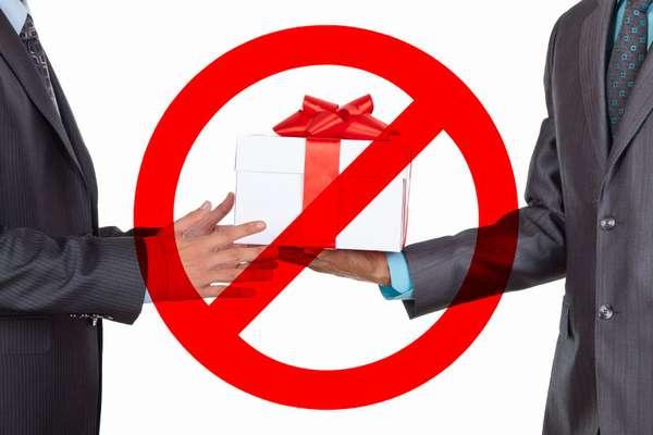 О необходимости запрета дарить и получать подарки