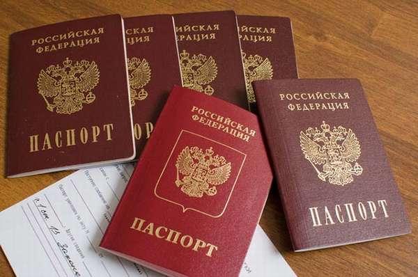 замена паспорта РФ