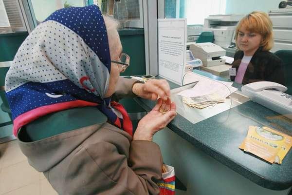 положена ли пенсия после смерти пенсионера