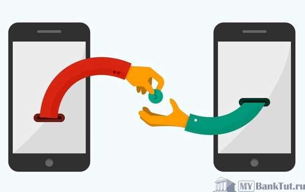 Как положить деньги с телефона на телефон