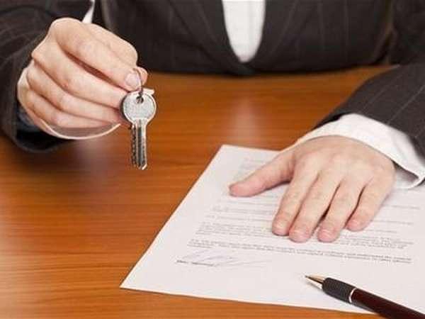 для чего нужна закладная при ипотеке