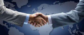 парафирование международного договора