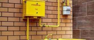 Как провести газ в частный дом бесплатно - 5 шагов по новой программе