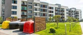 Риэлтерское агентство «Центр недвижимости» - лучший выбор при продаже или покупке недвижимости